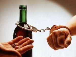 Лечение алкоголизма в Ивано Франковске