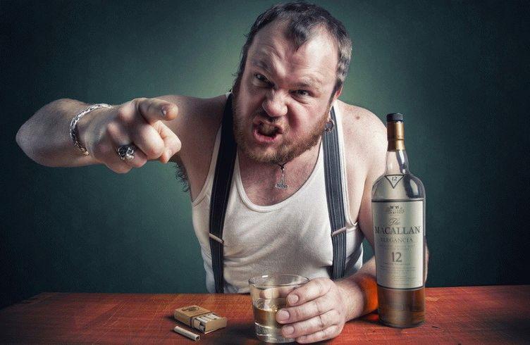 Алкоголизм и его последствия - Лечение алкогольной зависимости