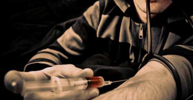 Лечение наркомании в Павлограде