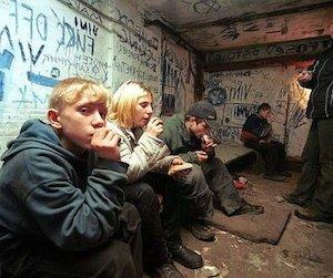 Наркомания и наркотики