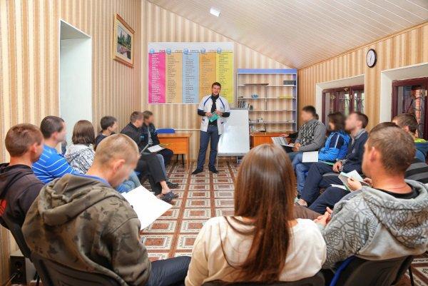 Наркологический центр Киева