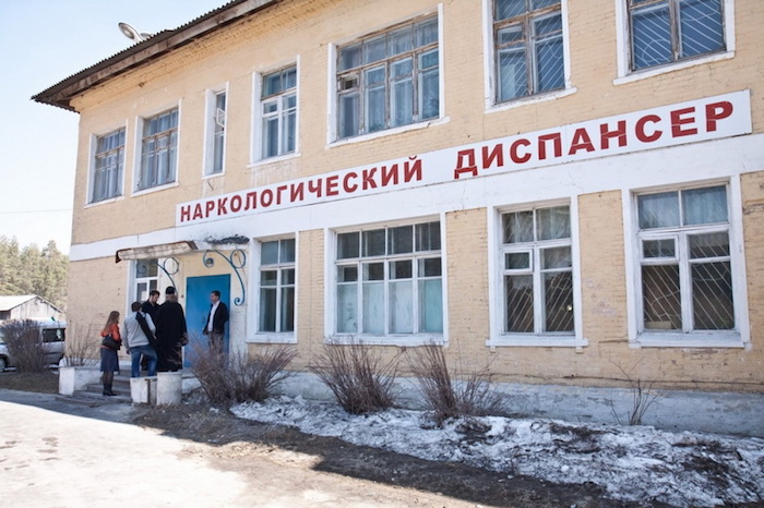 Наркодиспансер Харьков