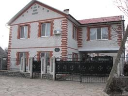 Лікування наркоманії в Бердянську