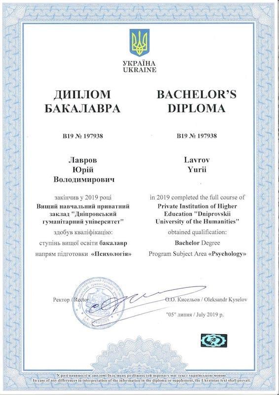 Сертификаты лечение наркомании